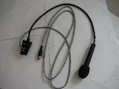 00003795 - Mikrofon karos 215x215